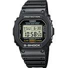 Casio-G-Shock-DW-5600E-1VER